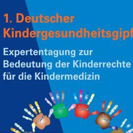1. Deutscher Kindergesundheitsgipfel