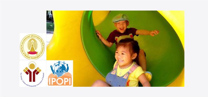 Deutsch-Thailändische Allianz für eine bessere Versorgung von Kindern mit seltenen Erkrankungen