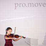 Kleine Violinistin